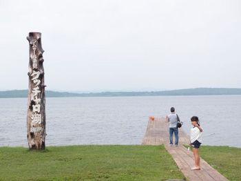 クッチャロ湖.jpg