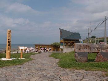 ホワイトビーチ.jpg