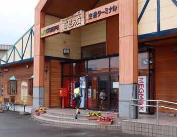 音威子府駅.jpg
